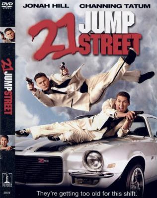 '21 Jump Street' a surprising summertime comedy dvd.jpg