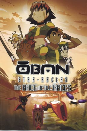 'Oban Star Racer' a funny and fast family film dvd.jpg