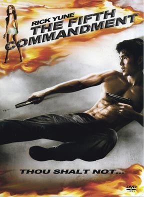 Breaking the bad movie commandment dvd.jpg
