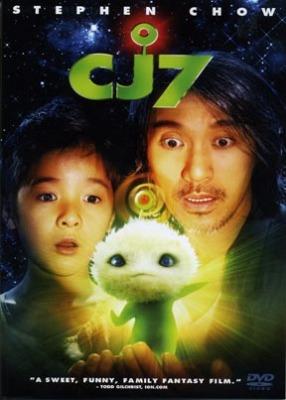 'CJ7' nothing but simple sentimental drivel dvd.jpg