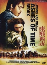 Modern Chinese classic becomes better over time dvd.jpg