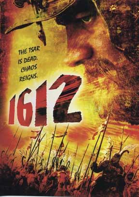 Russian history film surprises dvd.jpg